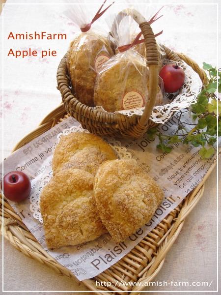 画像3: アップルパイ(単品)